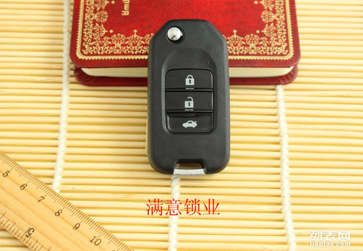 崇左市汽车开锁专家纯技术性无损开启各种汽车锁