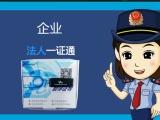 北京公戶車指標轉讓價格