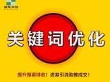 宁波奥凯阿里诚信通深度运营8年经营摄影美工策划一站式服务