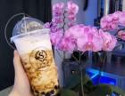 小葉觅語奶茶