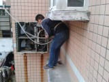 广州市空调维修公司