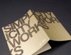 承接手提袋、不干胶、信封信笺、海报、精装画册印刷