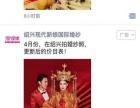 永州微信朋友圈广告推广,按区域人群精准投放
