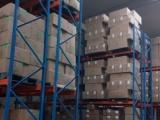 全新精品货架仓储货架超市货架定制货架厂家直销