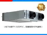 松下FY-25ZDP1C新风系统家用新风系统商用通风系统