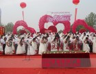 保定府轩广告有限公司企业年会策划 展会策划