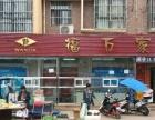 温塘海联市场 超市门前铺面招商