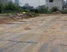 江苏铺路钢板出租-钢板租赁今日价格