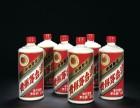 中国南方电网贵州茅台酒回收价格.收购茅台酒.北京名酒回收.