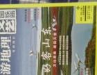 旅游地理期刊