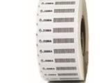 Zebra斑马强粘耐冲洗RFID聚酯标签