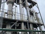 淄博二手多效强制循环蒸发器厂家 9成新价格低