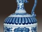 楚雄瓷器 古玩交易鉴定 市场评估