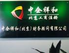 北京公司车指标转给别人需要什么资料