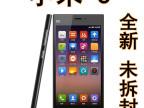 厂家 批发国产智能手机 小米3未拆封移动4G 联通3G 货到付款代发