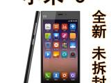 厂家 批发国产智能手机 小米3未拆封移动4G 联通3G 货到付款