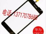 南京专业回收三星手机液晶屏,手机IC