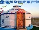 木质蒙古包木质蒙古包价格木质蒙古包厂家