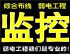 天津监控安装,网络布线