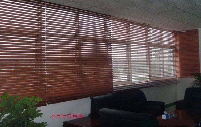 上海浦东电动窗帘周浦定做遮阳窗帘阳光房窗帘电动天棚帘定做公司