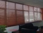 上海徐汇区定做窗帘公司 徐汇窗帘定做