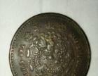 民,清时期的铜币四枚。