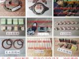 C1N-60冲床平衡气囊,FP6308U批发及维修-冲床模垫