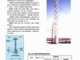 设计制造升降式投光灯塔