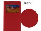 三星Galaxy Note3手机壳 n9000手机保护套电压带支架皮套现货批发