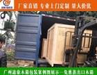广州南沙万项沙打木架价格