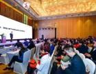 广州美博会 2019中国美容化妆品行业风向标