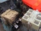 长期高价回收各种电器