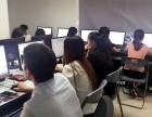 深圳室内设计学哪些内容西丽众冠教育室内设计培训