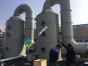 浙江温州塑料废气处理设备车间烟气处理设备