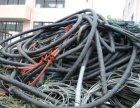 北京昌平天通苑干洗设备回收