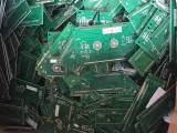 回收塑胶 电子 手机排线 FPC,锡镀金镀银渣废料