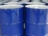 供应日本甲基丙烯酸