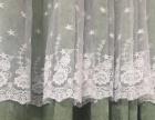 全新窗帘一天没挂,低价出售