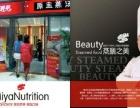 最受欢迎的中式快餐加盟 快餐 投资10-20万元