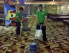 重庆江北洗地毯 红旗河沟观音桥办公室地毯玻璃等清洁