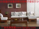 2017北京定做椅子垫古典椅子垫沙发垫定做沙发套环保沙发垫