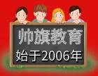 南京六合大厂报名正规专科本科学历