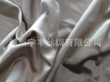 【宇丰丝绸】重磅真丝女装面料丝棉缎34MM高档鞋面布可染色