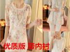2014女装 新款韩版中袖圆领蕾丝衫中长款打底衫女