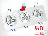 【厂家直销】3头射灯 led格栅射灯 天花斗胆灯 背景墙射灯 9