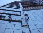 东莞市开荒保洁 外墙清洗 空气净化 除甲醛 石材打磨/翻新