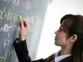浙师大优秀大学生1对1家教,小学初中高中同步辅导