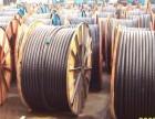 新城电线电缆的综合回收