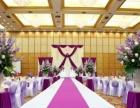 婚礼策划 婚场布置 婚礼跟拍 婚宴酒店预定
