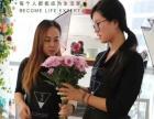 北京花艺培训(花店速成、现代插花、欧式插花、家居花艺